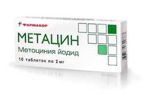Эффективный спазмолитик — Метацин