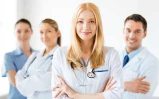 К какому врачу обратиться для лечения гастрита?