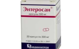 Препарат энтеросан справляется с различными симптомами пищеварительных нарушений