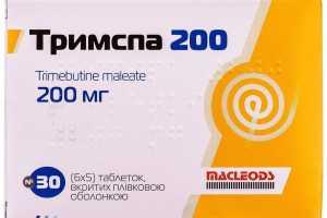 Медикаментозный препарат Тримспа для лечения заболеваний ЖКТ