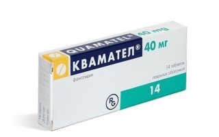 Особенности препарата Квамател, форма выпуска и показания к применению