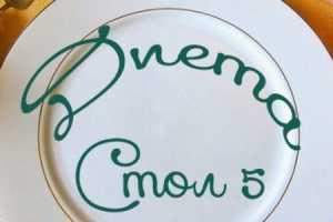 Правила питания при диете стол 5 для лечения гастрита