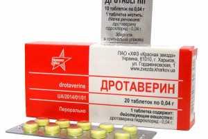 Состав и выпускаемые формы препарата Дротаверин, инструкция по применению и стоимость