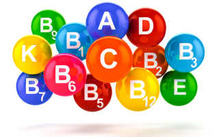 Какие витамины необходимо принимать при остром и хроническом гастрите