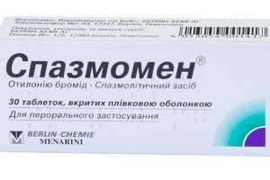 Препарат Спазмомен — помощник при лечении гастрита