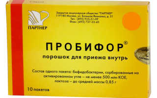 Пробиотик Пробифор при лечении гастрита