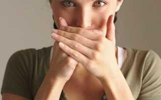 Неприятный запах изо рта при гастрите