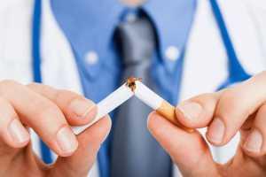 Курение и гастрит