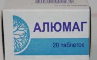 Ключевые аспекты лечения антацидным препаратом Алюмаг