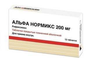 Инструкция по применению препарата Альфа-Нормикс — побочные эффекты, аналоги и отзывы