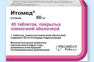 Эффективное лекарство Итомед, помогающее справиться с целым рядом патологий