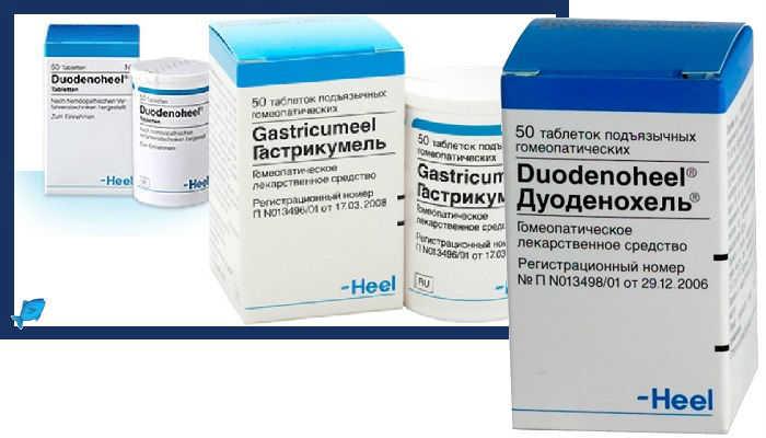 Гомеопатический препарат в таблетированной форме