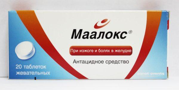 Малоокс