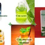 Сок алоэ + сок листьев малины + мёд + сок листьев подорожника