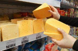 Желательно покупать сыр