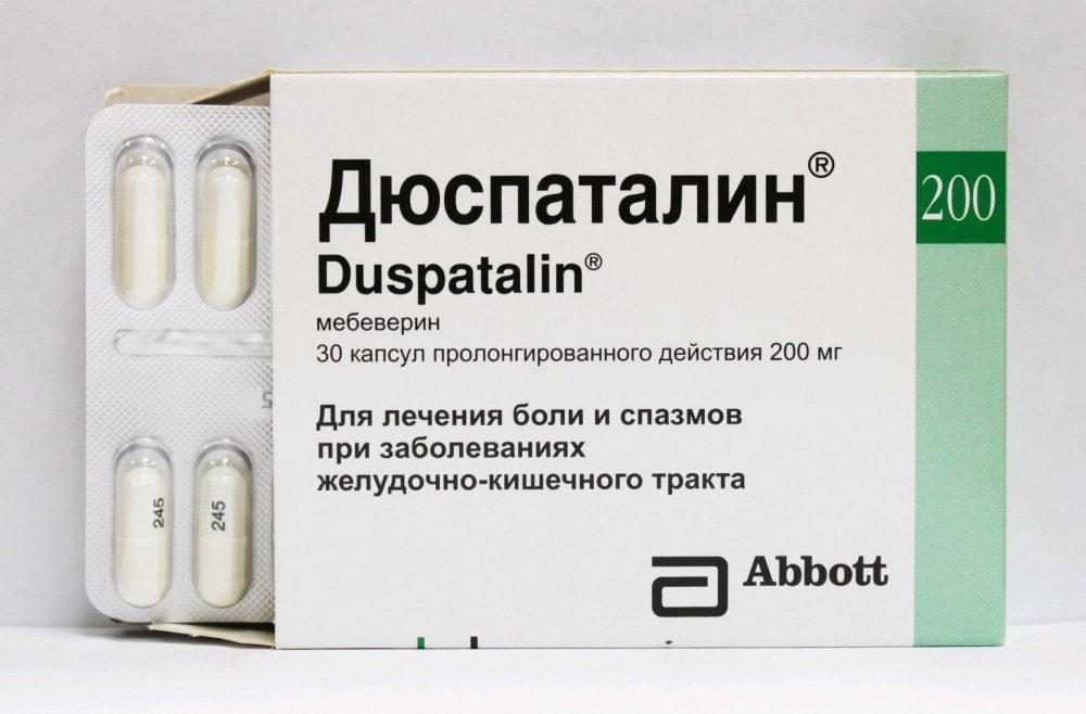 Дюспаталин прием лекарства