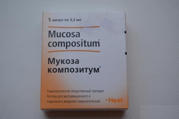 Мукоз Композитум