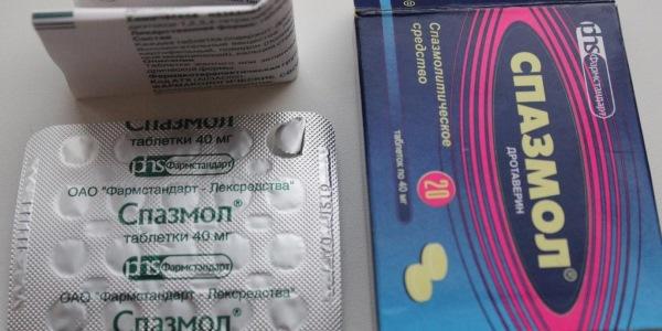 Спазмол особенности препарата