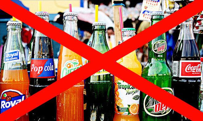 Отказаться от газированных напитков