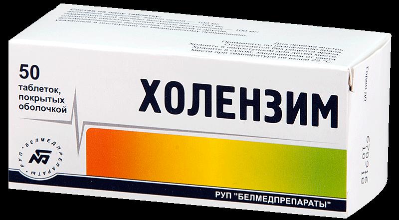 Холензим