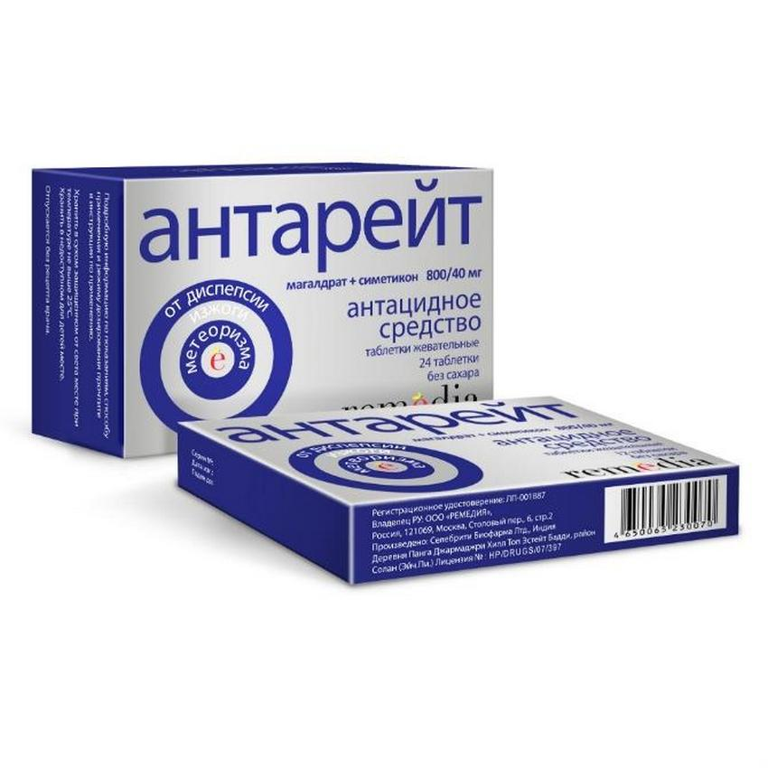 Жевательные таблетки Антарейт